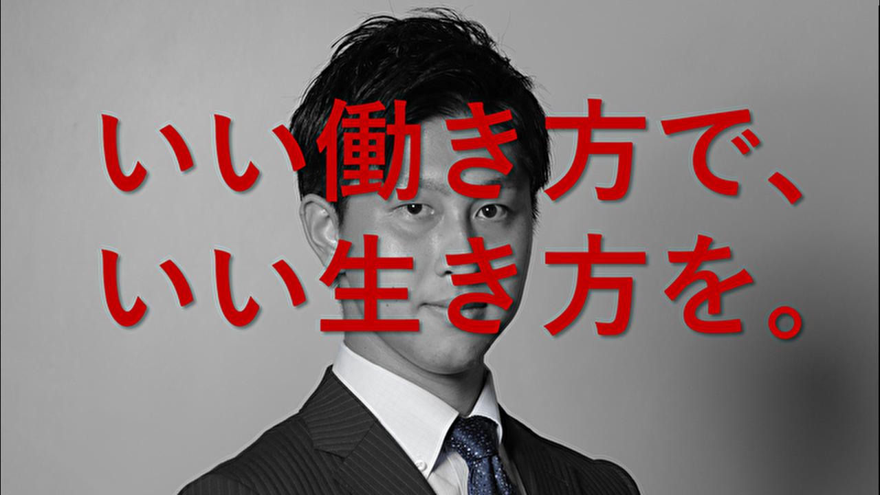 名古屋のベンチャーコンサル企業 イーバリュー株式会社 会社説明会
